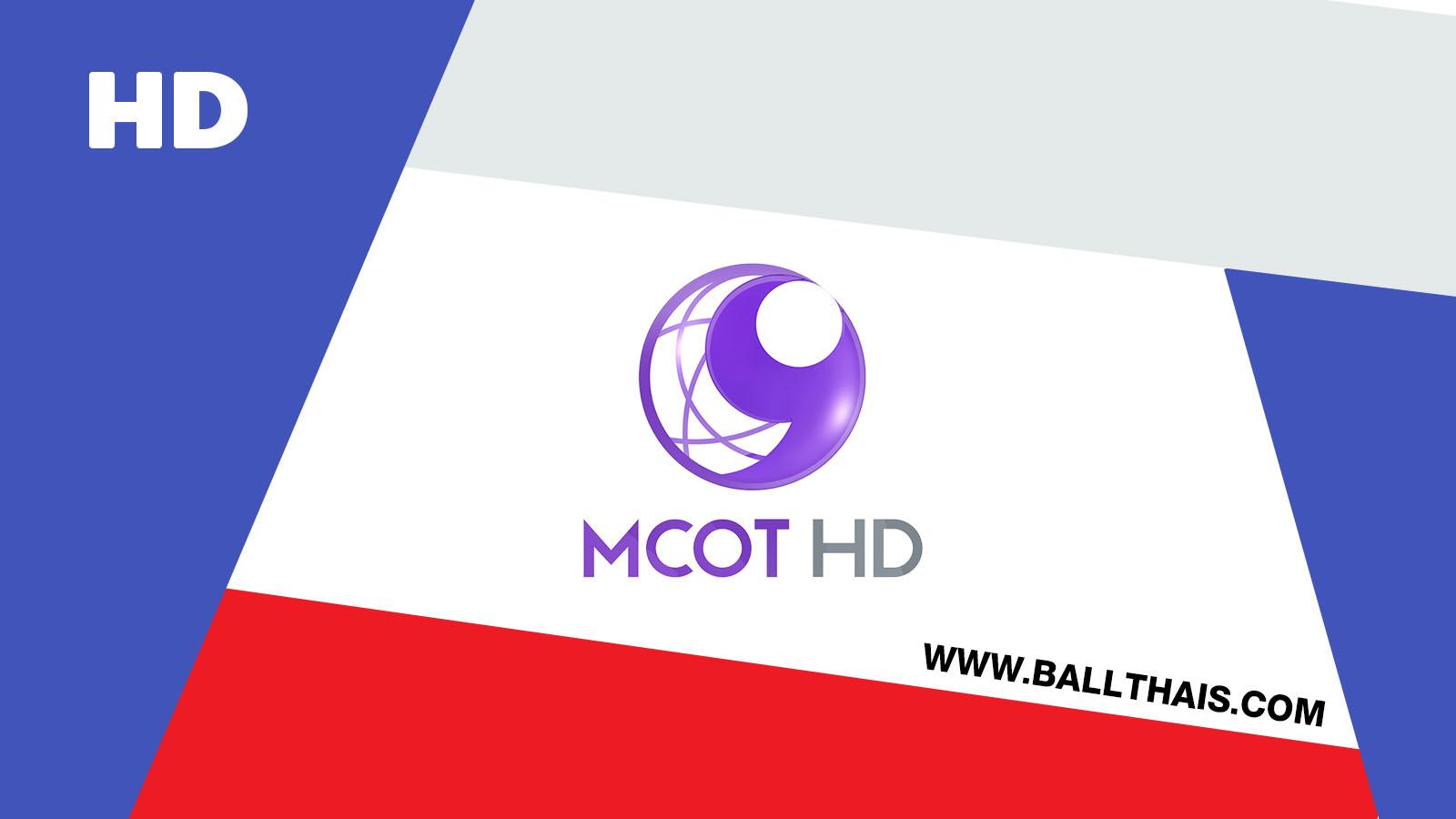 http://ballthais.com/wp-content/uploads/2019/10/McotHD30.jpg