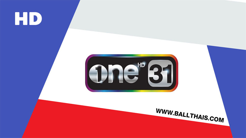 ช่อง one31 สด ดูทีวีออนไลน์ช่อง31