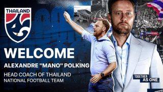 ทีมชาติไทย เปิดตัว มาโน่